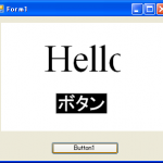 result_hello1