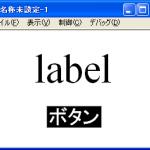 swf_sample1