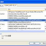 tool_flash1