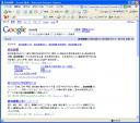 google_kochi_news.png