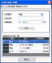 cdn-01-8-3.png