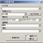 cdn-05-basic-2