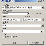 cdn-05-basic-4