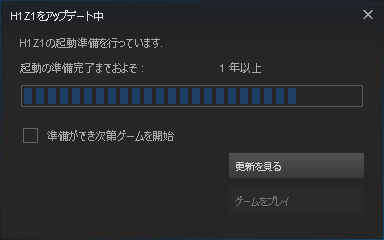 steam_waiting