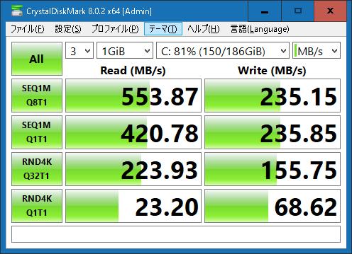 DC S3610 200GB